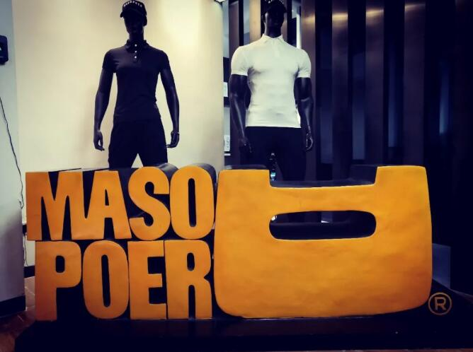原创品牌马索伯尔MasoPoer,5年专注健身服高端定制,为团队定制非凡